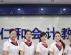西安张家堡会计中级培训班