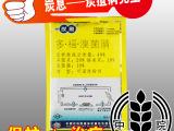 40%溴菌腈 多菌灵 果树蔬菜西瓜 杀菌剂农药 炭疽病特效药