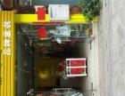 始兴县步行街东85号喜洋洋童装店转让