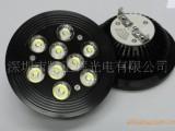 供应LED配件灯具 AR111灯杯+灯头 暖白LED照明灯具 高