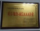 广州入户新政策办理找泽才 没房产广州户口怎办 为买房办理户口