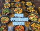 千佳惠干锅煎肉饭投资五千,月赚三万。