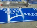 西宁旅游标志牌生产西宁交通安全标识牌加工定制