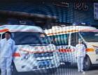 惠州私人120救护车出租