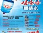 长沙专业全城配送 瓶装液化气 哈哈桶装水