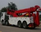 梅州24H汽车道路救援送油搭电补胎拖车维修