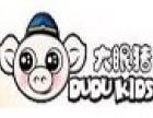 大眼猪童装加盟