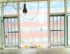 纱窗纱门,儿童护栏,修理门窗,换玻璃,挂电视挂画