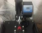 全新热转印机器