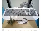 网吧键鼠套装