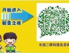 漳州速读速记训练班 优惠价1980元(适龄9-16周岁)