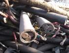 滨州电缆回收,二手电缆回收,淘汰变压器回收
