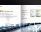 精美汽车宣传册设计汽车画册宣传语样本册制作宣传册