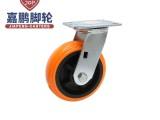 河北嘉鹏嘉力加重型脚轮万向轮4寸5寸6寸8寸脚轮规格
