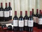 回收拉菲红酒木桐红酒,玛歌红酒,等法国八大名庄酒包头
