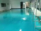 地坪漆环氧树脂地坪厂房地坪漆耐磨地坪施工