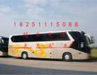 从(吴江到湘潭的汽车)大巴时刻表+票价多少?