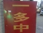 万达广场写字楼,260平方,17/电,毛坯,133