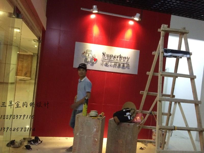 湛江餐厅装修 商场店铺 美发店 美容店 咖啡馆等设计施工