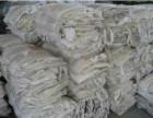 沈阳出售造粒吨袋