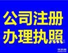 海曙北仑工商注册,海外公司注册,商标注册