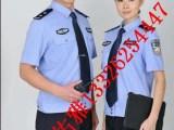 成都,治安执法标志服,治安巡逻标志服量身定制厂