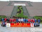 台州拓展培训团建活动还是选择永拓教育,靠谱!