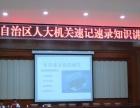 广西旗舰速记—广西速记行业领先者 从业10年