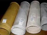 恒亿环保除尘布袋——材质强韧,耐腐蚀