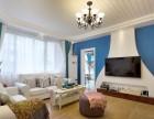 160平地中海风格四居室 大气奢华