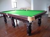 厂家直销,台州台球桌,温州台球桌,温岭台球桌,临海台球桌