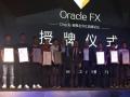 〖Oracle Fx 外汇平台〗全民IB经纪人
