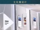 网站建设、微信商城开发、网站美工、界面UI设计
