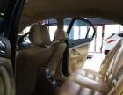 大众 帕萨特领驭 2007款 2.0 手动 标准型-政府拍卖公车