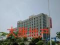 出租宜州新法院旁整栋商住楼