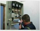 郑州电路跳闸维修灯具安装清洗