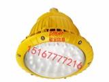 80W车间用防水防爆led灯 车间改造用防水防爆LED灯