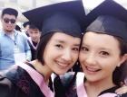 天津学士服 民国风 中山装 旗袍 小礼服出租