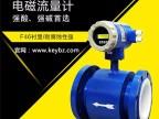 上海佰质仪器仪表,电磁流量计厂家