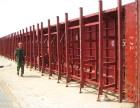 桥梁模架专业供货商——甘南建筑模架