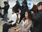 胶南化妆培训