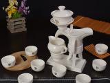 德化品匠匠窑陶瓷厂广告易泡壶自动功夫茶具富贵至尊