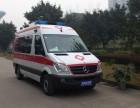 天津私人救护车出租丨长途救护车出租-天津救护车出租中心