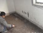 农民工专业拆除墙、打地板清运、打墙洞