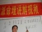 陈百川 广东省实力派风水大师、改风水效果显著