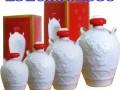 瓷瓶坛装2斤58度特级金门高粱酒