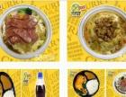 南京咖喱饭加盟,南京学校食堂咖喱饭加盟