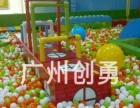 乐宝贝儿童乐园加盟 儿童乐园一站式服务商