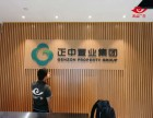 深圳宝安背景墙公司名称 logo广告制作 首选波点广告公司