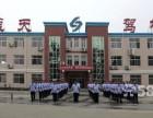 杭州驾 驶证,快速领办增 驾,全国通用驾 照